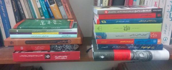 نمایشگاه ۹۷ و لیستهای کتاب